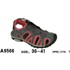 Сандалии подростковые Super Gear 9596 (36-41р)